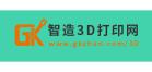智造3Draybet雷竞技靠谱不网