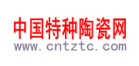 中国特种雷竞技官网是什么网