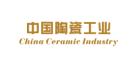 中国雷竞技官网是什么工业