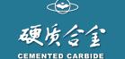 中国硬质合金商务网